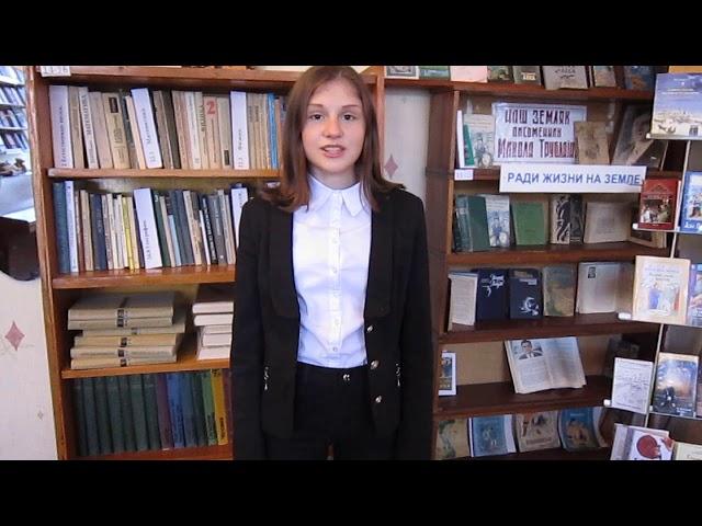 Изображение предпросмотра прочтения – ЕкатеринаГерасименко читает произведение «Идешь,на меня похожий...» М.И.Цветаевой