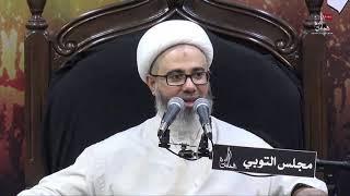 الشيخ مصطفى الموسى - لماذا نبكي على الإمام الحسين عليه السلام