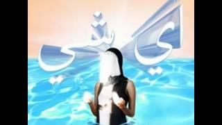 Ayshay - Warn U - (Nguzunguzu Megamix)