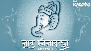 Naad Ninaadala 2020 Remix - DJ Kalyani