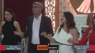Sebahat amp; Mehmet Düğün Töreni Adar Arjin quot;segawiquot; Cihanbeyli  2019