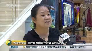 [中国财经报道]影视基地扎堆建 风格雷同 单一盈利模式能持久吗| CCTV财经