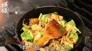 錵鑶聖凱師  超下飯簡單料理 回鍋肉