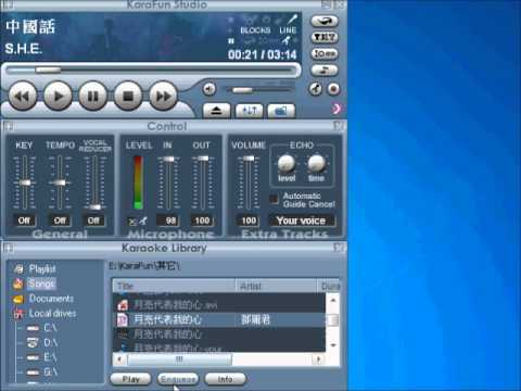 KaraFun Player-2.wmv
