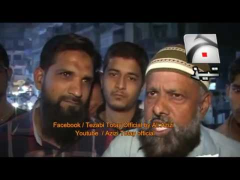 Public on Pakistan Cricket Team 4 Punjabi Totay Funny Tezabi Totay   YouTube thumbnail