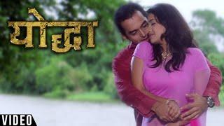 Pavasali Hava Zombato Garva | Romantic Rain Song | Yoddha Marathi Movie | Saurabh Gokhale
