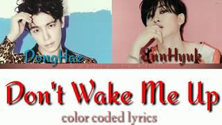 Super Junior D&E - Don't Wake Me Up   ColorCodedLyrics   ROM/ENG/SUBINDO