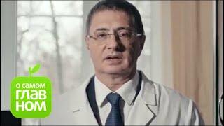 Настоящие врачи