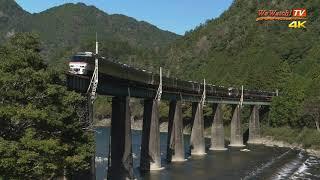 [4K60P]キハ85系特急ワイドビューひだ6号 第一飛騨川橋梁を行く