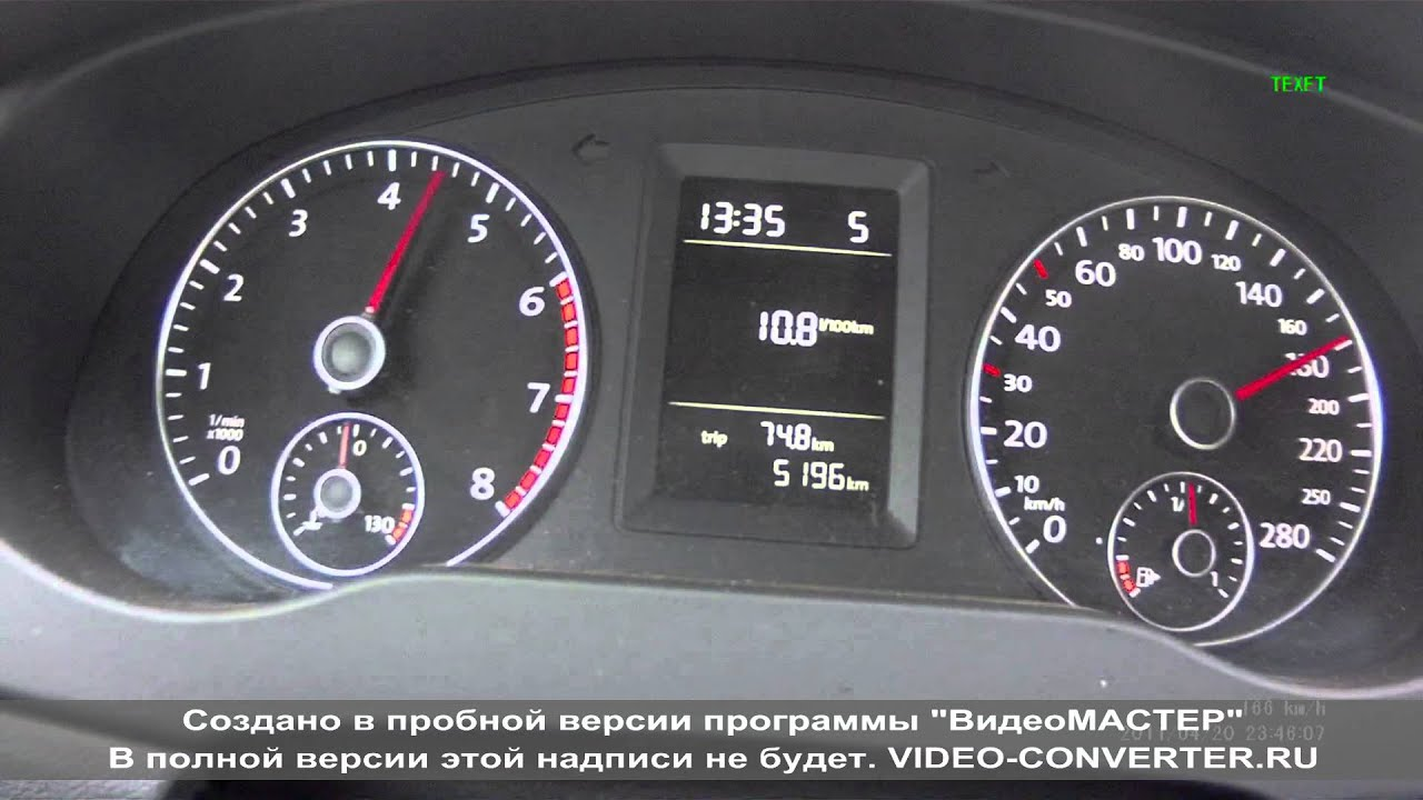 двигатель фольксваген 85 л.с