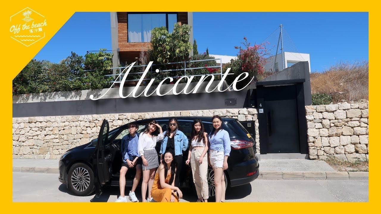 【Alicante】關於落沙灘的35件事-Vogue Style | 帶你看西班牙私人別墅 🇪🇸