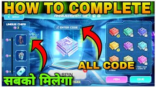 HOW TO COMPLETE ANNIVERSARY GIFT EVENT || 3RD ANNIVERSARY EVENT || FREE FIRE NEW EVENT || MG❤️
