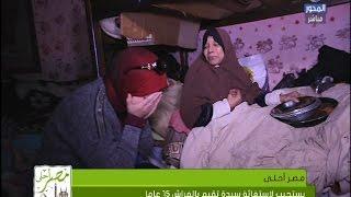استغاثة سيدة تتسبب في بكاء مذيعة المحور - E3lam.Org