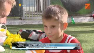 CSKA Sofia - On focus Martin Smolenski