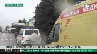 Найден второй «черный ящик» разбившегося в Ростове Boeing