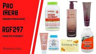 pro IHerb Витамин С в порошке, Антиоксидант Astaxantin, Кератиновый шампунь+бальзам, Ca+Mg+Zn+D3