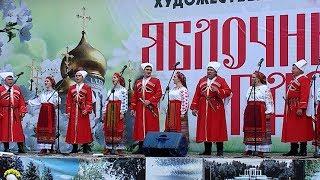 В честь Яблочного Спаса в Краснодаре проходят народные гулянья