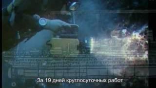 """""""Адмирал Нахимов"""" - Тайна военных спасателей"""
