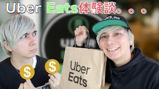 Top 5 Worst Experiences Using Uber Eats
