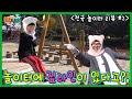 슈퍼 버니맨 게임하다가 절교할뻔 했습니다ㅋㅋㅋㅋㅋ(흔한남매) - YouTube