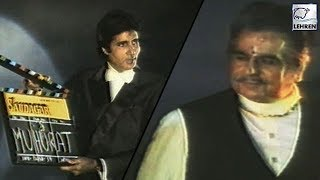 Muhurat Of Saudagar | Dilip Kumar | Raaj Kumar | Flashback Video