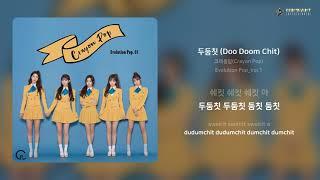 크레용팝(Crayon Pop) - 두둠칫 (Doo Doom Chit) | 가사 (Lyrics)