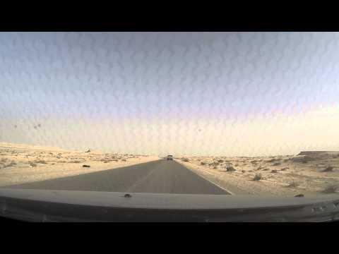 Desert road Mauritania