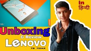 Lenovo 7504x Unboxing & review | Hindi