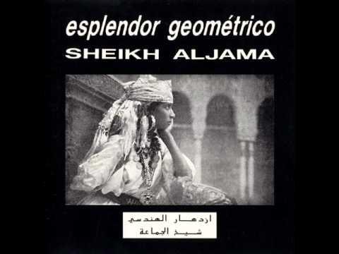 Esplendor Geométrico - Introspección