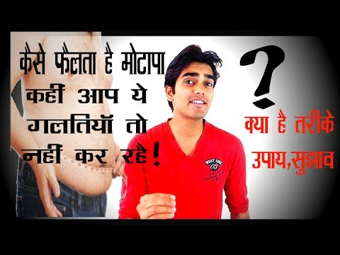 Amazing Weight Loss Tips In Hindi How To Lose Weight At Home In 7 Days Fitness For Women
