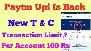 Paytm Upi CashBack Is Back Per Account 100 Rs With New T & C