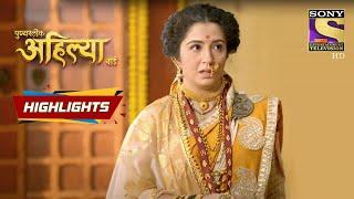 Gautama Bai Is Worried About Ahilya   Punyashlok Ahilyabai   Episode 176   Highlights