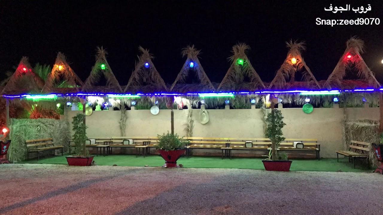 منتجع الاجاويد ب سكاكا بجانب منتجع الملكي استراحه استراحات مسبح مسابح منتجعات الجوف السعودية Youtube