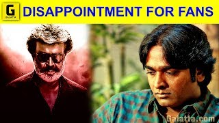 Thalaivar 165 Disappointment For Rajinikanth and  Vijay Sethupathi Fans | Rajini | Vijay Sethupathi