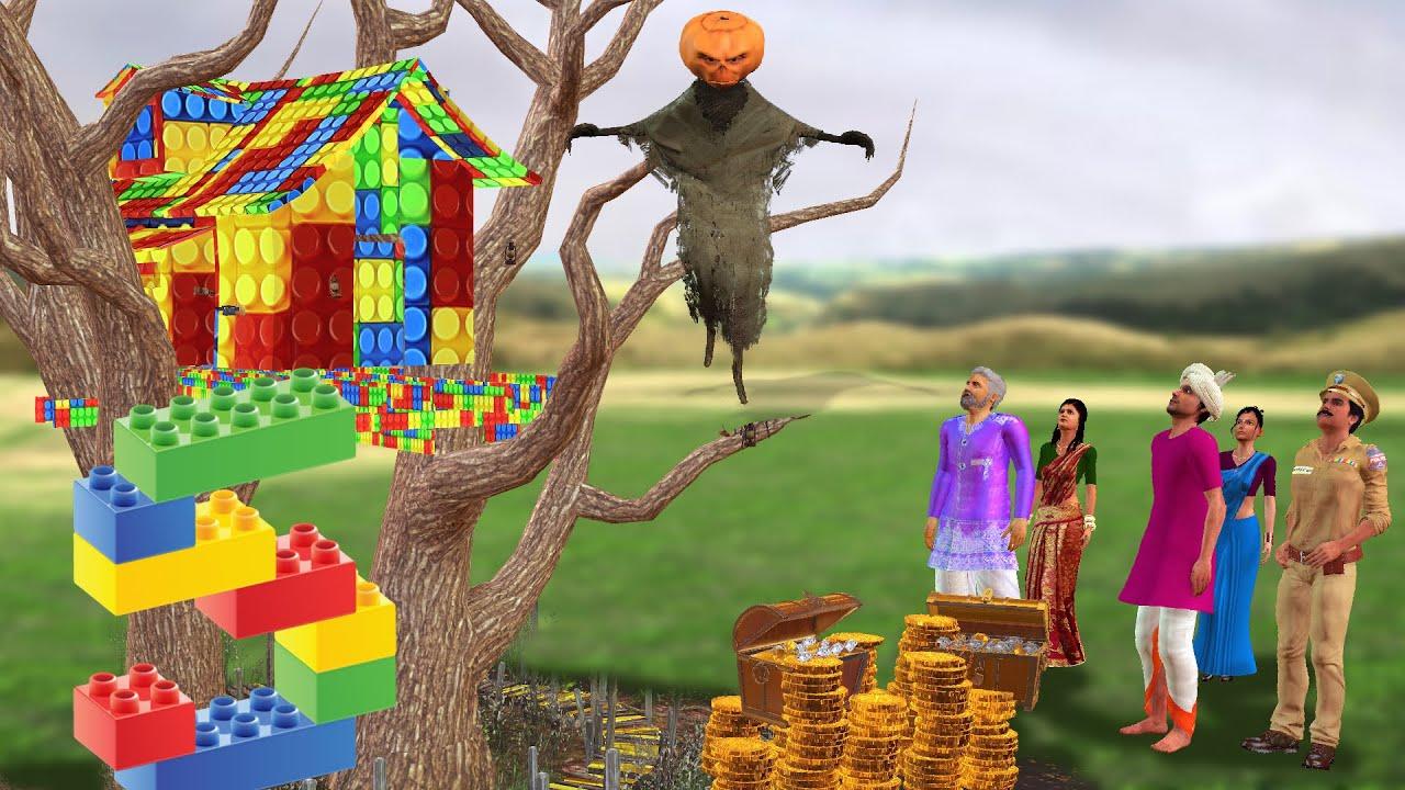 Lego House On Tree and Missing Treasure पेड़ पर लेगो हाउस और लापता खजाना Comedy Video Hindi Kahaniya