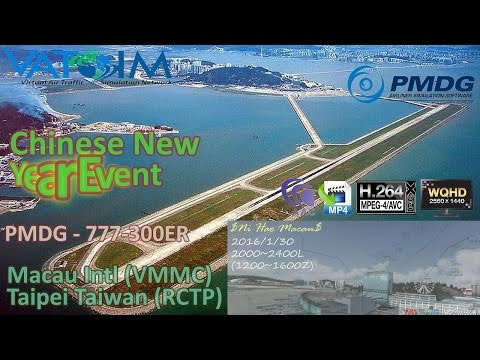 Prepar3d V3.1 | Chinese New Year Event | 777-300ER | Spellbound