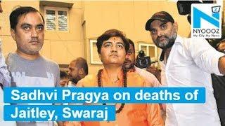 Oppositions using 'marak shakti' to kill BJP leaders: Sadhvi Pragya