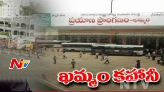 Political leaders War over Busstand Construction in Khammam