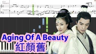 [Piano Tutorial] Aging Of A Beauty 紅顏舊 (Nirvana In Fire   琅琊榜) - Liu Tao   刘涛
