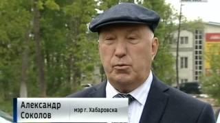 Вести-Хабаровск. Объезд мэра