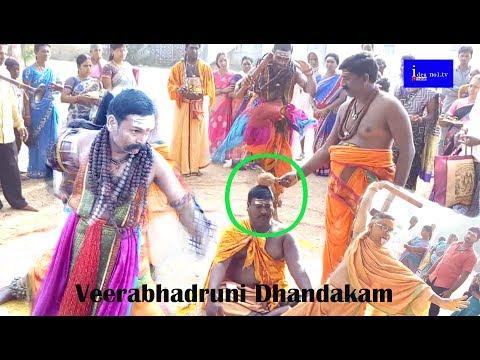 Veerabhadra Swamy Dandakam ||  Verabadra Merimidi || Veerabadra Festival
