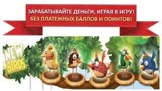 Как заработать деньги в интернете - отзыв о Smmok.ru