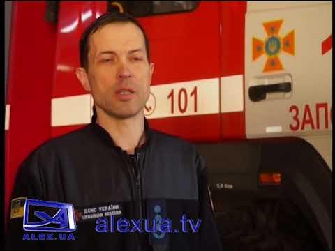 Телеканал ALEX UA - Новости: Ураган в Запоріжжі