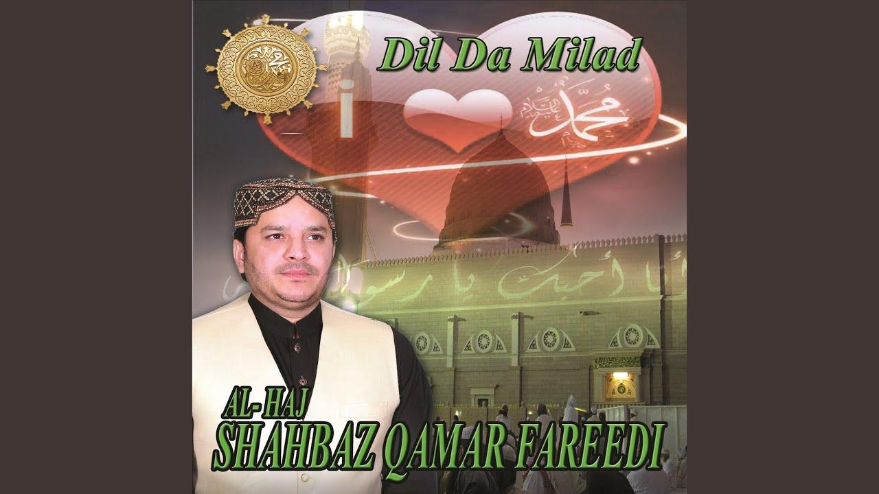 Download Aqa Mera Sohna