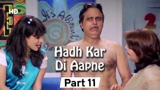 Hadh Kar Di Aapne  Part 11 - Superhit Comedy Film - Govinda - Rani Mukherji - Jhonny Lever