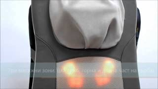 масажираща седалка medisana shiatsu massage cushion mc 820 германия