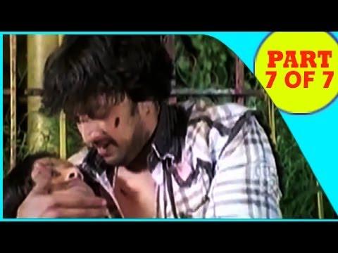 Gooli | Kannada Film Part 7 of 7 | Sudeep, Mamta Mohandas