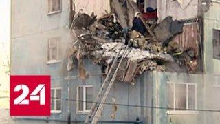 """Программа """"Дежурная часть"""" от 20 марта 2018 года (21:25) - Россия 24"""