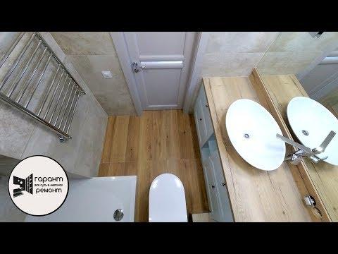 НЕВЕРОЯТНО КРАСИВАЯ КВАРТИРА!! Совмещенная ванная комната. Укладка плитки в Бресте.