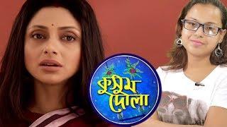 Rupkathar Natok Dhora Porbe To? | Kusum Dola | StarJalsha | Chirkut Infinity